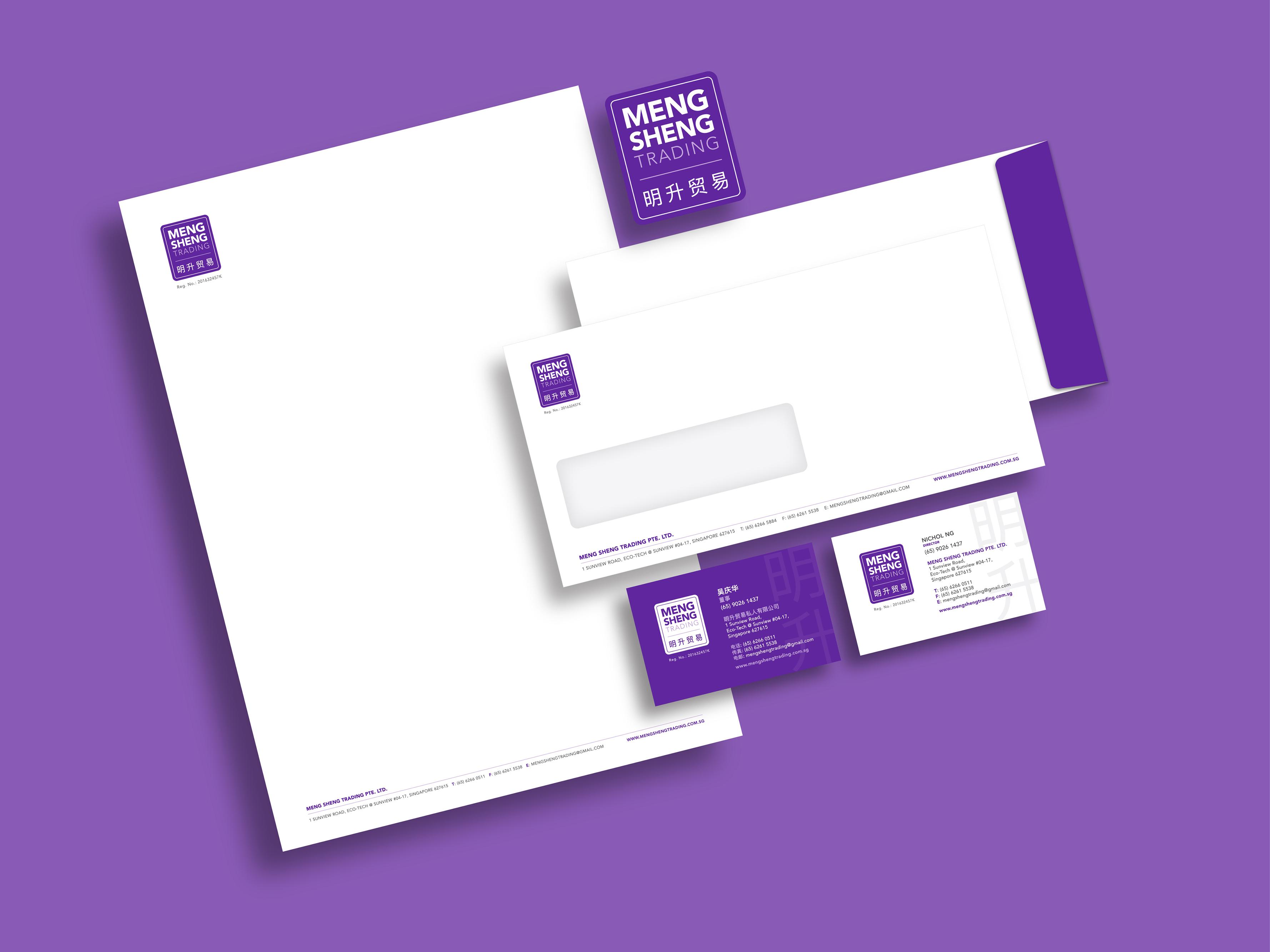Forwarders & Design Agency